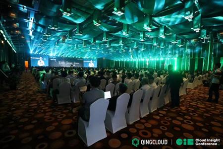 环信音视频云2.0亮相青云CIC 2019云计算峰会