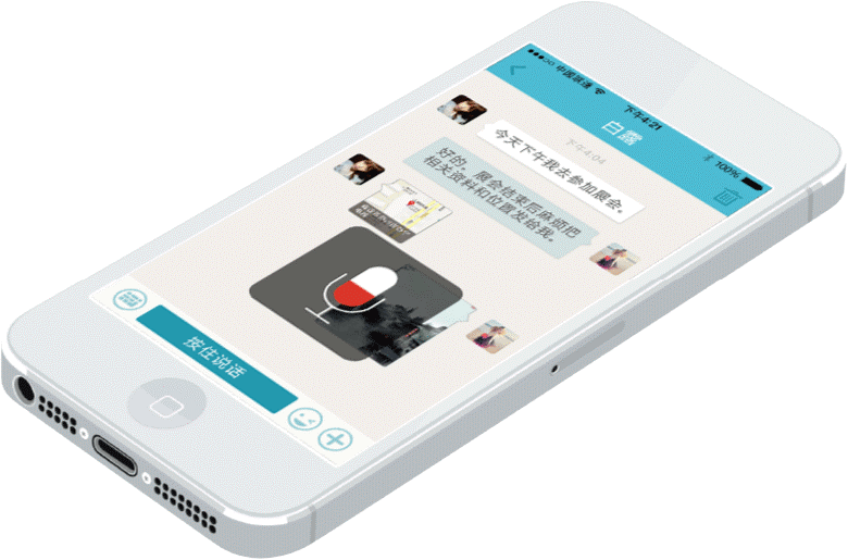 app社交化新玩法: 环信即时通讯云几行代码轻松实现im功能